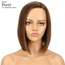 Remy Forte Lace Human Hair Wigs Straight Short Real 100% Brazilian U Part P4/30 Colored