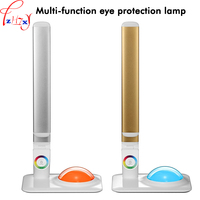 Multi function eye lamp 9W adjustable eye lamp with three gears LED touch dimming office study reading light 110/220V 1PC