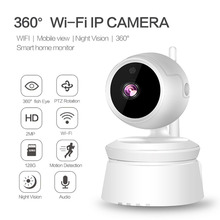 1080P IP Camera Indoor Wireless Security Camera Surveillance WIFI CCTV Camera Baby Monitor Two Way Audio 32GB TF SD Card все цены