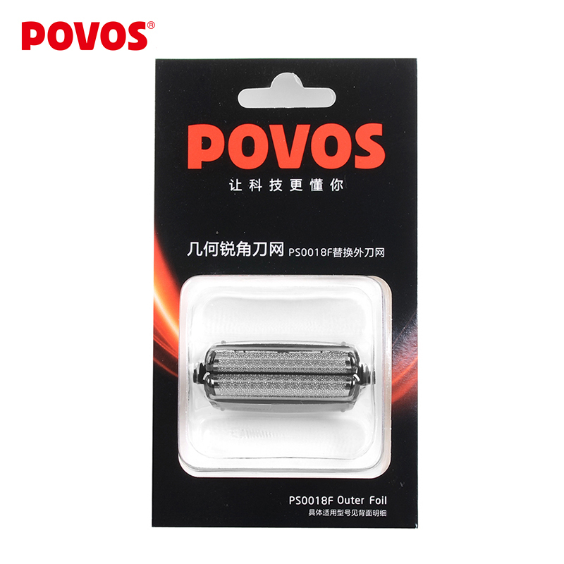 POVOS Electric Shaver Orginal Superior Replacement Blade Razor Blade Head for Men PS0018F men electric shaver razor blades the blade cutter head original rq12 replacement shaver head for 3d rq32 rq10 rq11 rq12