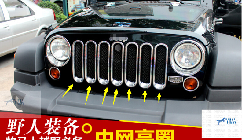 Exterior ! ABS Front Insert Race Grille Cover Trim 7 pcs For Jeep Wrangler 2007 - 2017 sjcam sjcam sj5000 wifi 96655 full hd 1080p