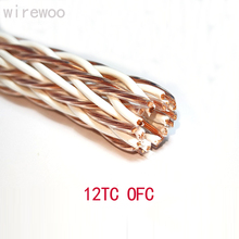 Per meter 12pcs Twist Cable 12TC OFC speaker cable bulk per for diy