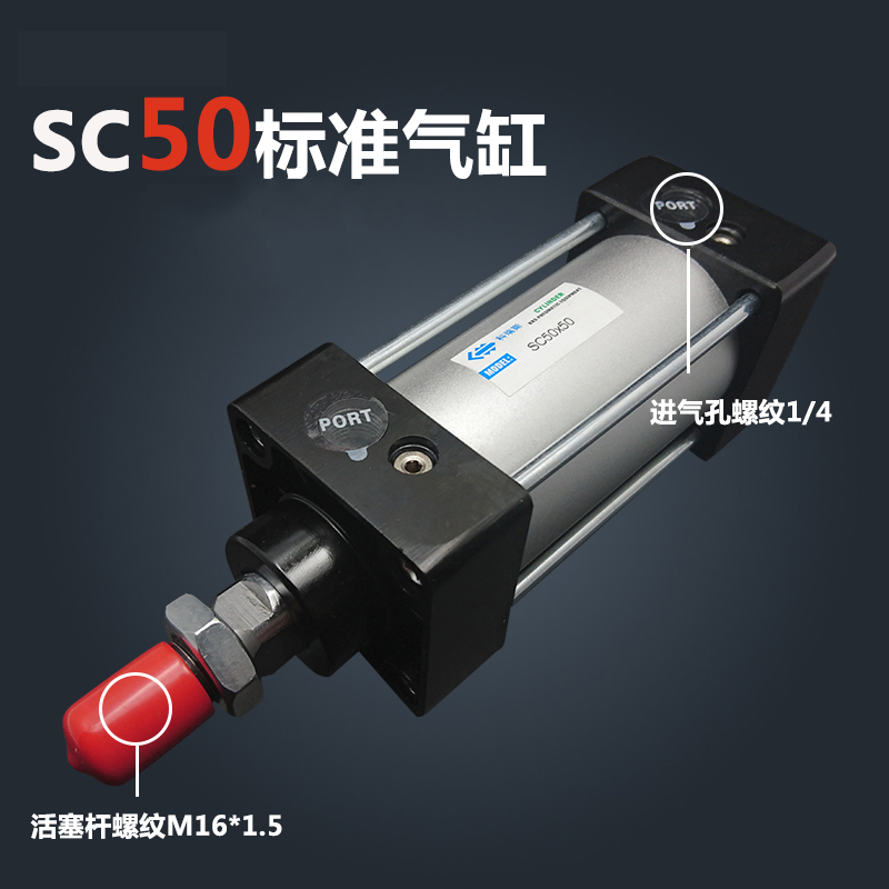 SC50*450-S 50mm Bore 450mm Stroke SC50X450-S SC Series Single Rod Standard Pneumatic Air Cylinder SC50-450-S su63 100 s airtac air cylinder pneumatic component air tools su series