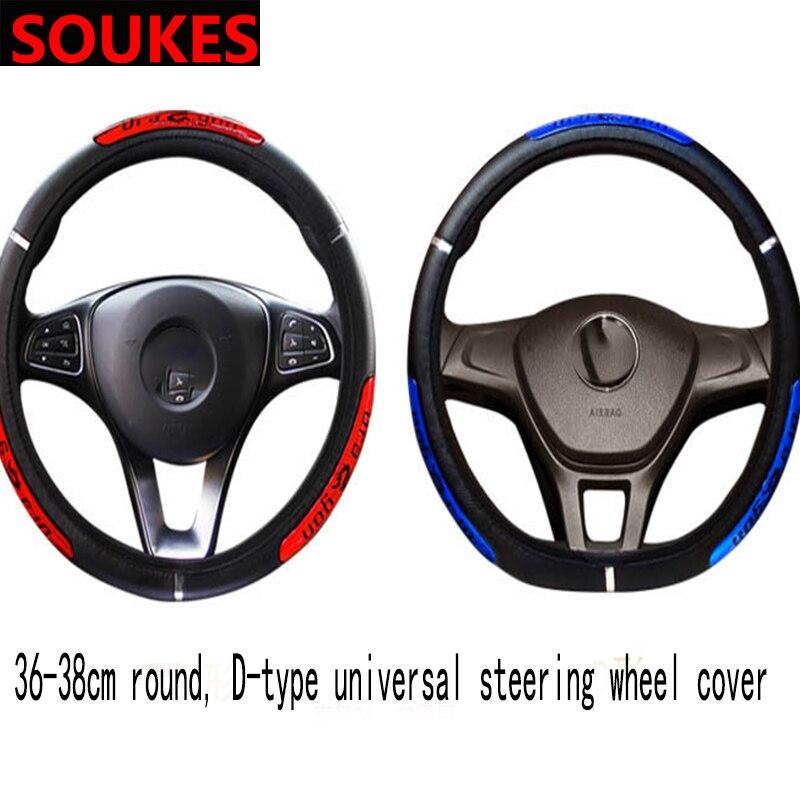 36-40CM Leather Automobiles Car Steering Wheel Covers For Skoda Octavia A5 A7 Kodiaq Superb 2 Rapid Fabia 1 Porsche 911 Cayenne Pakistan