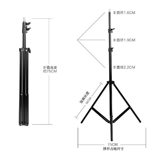 2 meter studio lamp shawling support portable flash lamp frame VR ...
