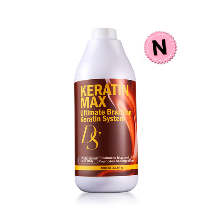 DS Max Hot Effect Brazilian Keratin Treatment Straightening 5% Eliminate frizz and Make Shiny & Healthier Hair Free Shipping bouncy top quality n l w products brazilian virgin hair body wave 3 bundles 8a unprocessed free shipping full and thick