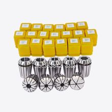 13pcs ER25 chuck 3-16mm cylinder high precision engraving machine numerical control spring elastic accuracy 0.015mm