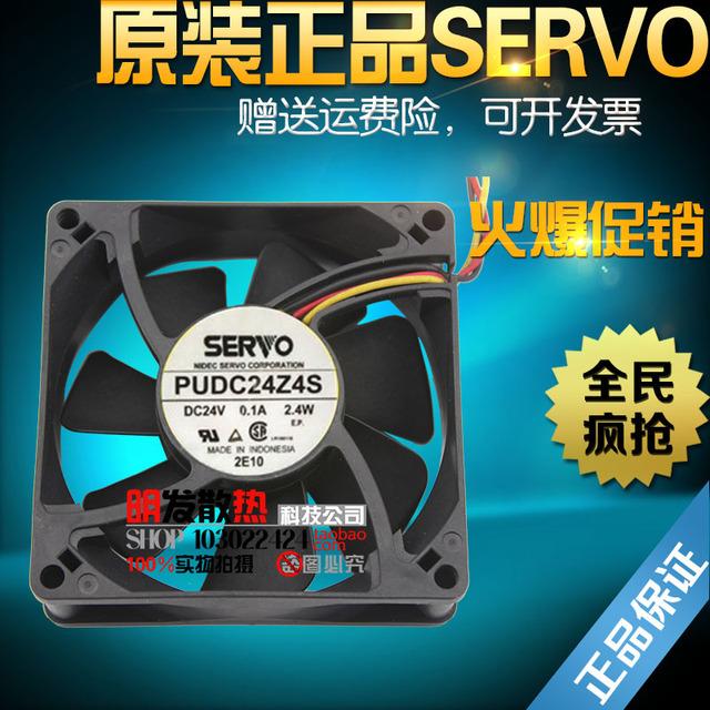 24 V 0.1A 8 CM PUDC24Z4S-978 8025 2.4 W três fios e quatro fios do ventilador do inversor