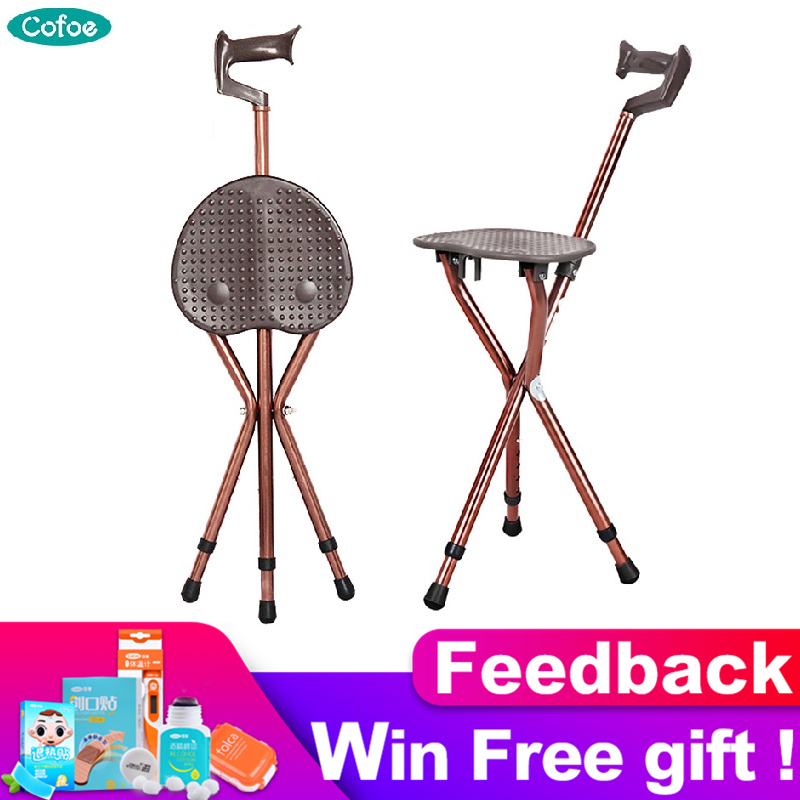 Cofoe 2 in 1 Folding Aluminium Lightweight Walking Stick with Seat Mobility tripod stool Portable Walking Cane Chair For ElderCofoe 2 in 1 Folding Aluminium Lightweight Walking Stick with Seat Mobility tripod stool Portable Walking Cane Chair For Elder