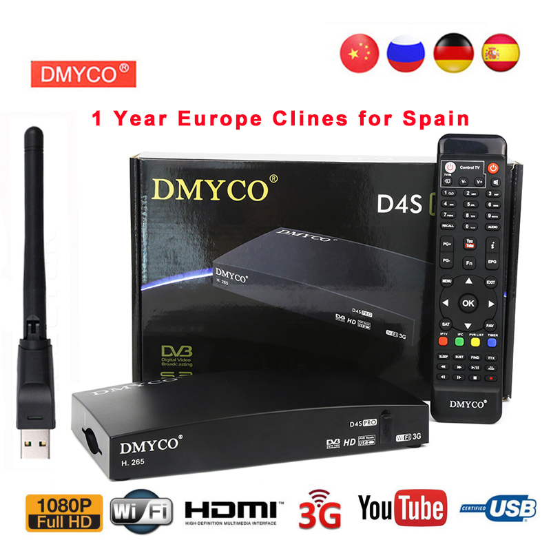 1 Year Europe clines D4S PRO satellite receiver dvb s2 1080P HD Definition DVB-S2 LNB satellite decoder tv tuner h.265+USB WIFI 2017 high quality hd bcm7358 satellite tv receiver ex hd decoder dvb s2 256mb rom and 512mb ddr3