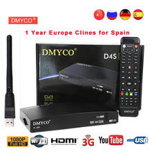 1 Year Europe clines D4S PRO satellite receiver dvb s2 1080P HD Definition DVB-S2 LNB satellite decoder tv tuner h.265+USB WIFI