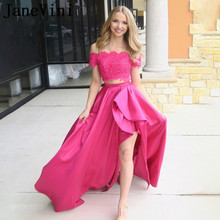 beb63438e0 Prom Two Piece Lace Dress Short Promotion-Shop for Promotional Prom ...