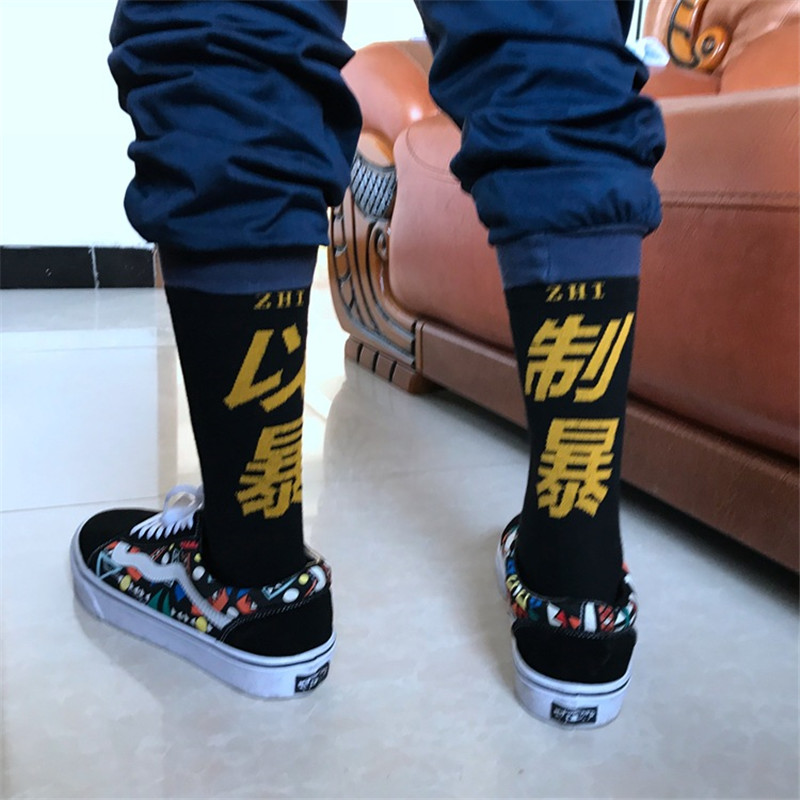 unisex 36-43 new style   socks   for women Harajuku cotton skate board hip hop   sock   Chinese word sokken funny man   socks   female