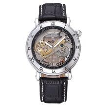 SHENHUA Мода Повседневная Heren Прочие Часы Автоматический Механизм Механические Мужские Часы Мужчина Wristwatche Relogio Masculino