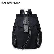 Высокая материал Оксфорд женщины рюкзак шнурок досуг colleage школьная сумка мода черный дамы большой сумки молния рюкзаки