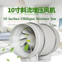 10 polegada diagonal flow ventilador impulsionador Circular Industrial Exaustores Exaustores Ventiladores de Extração de Pó de Purificação do