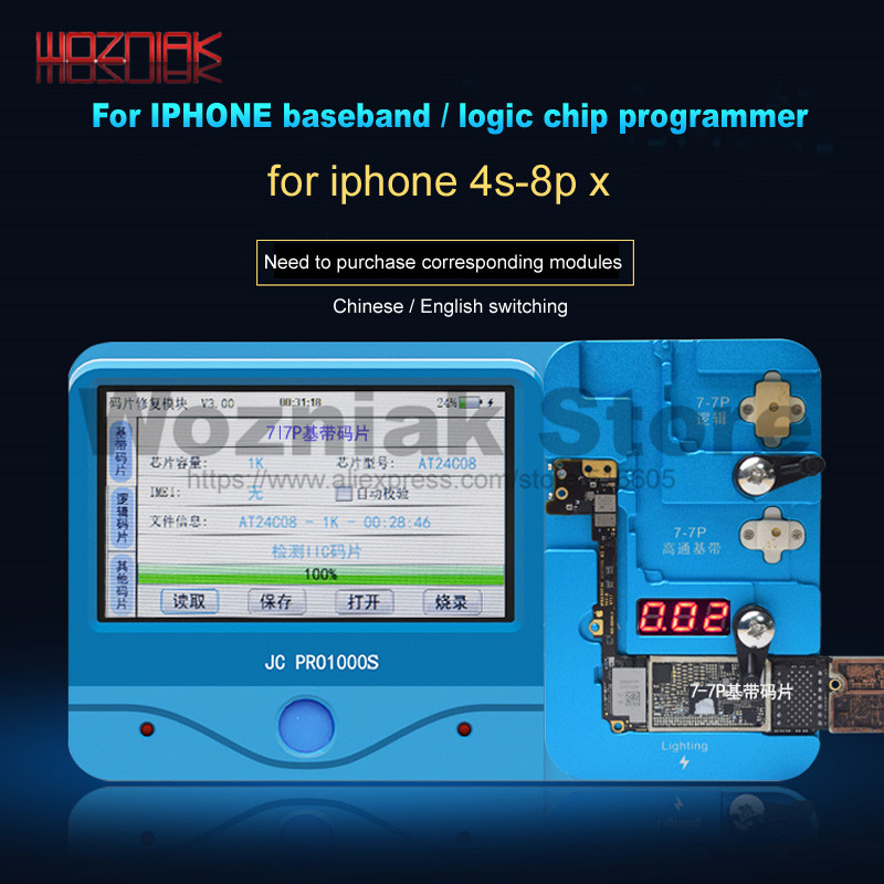 JC PRO1000S Logic Baseband EEPROM IC Chip Programmer EEPROM IC Read Write Repair Tool for iPhone 4 5 6 6S 7 7P 8P X XS 11PRO MAX