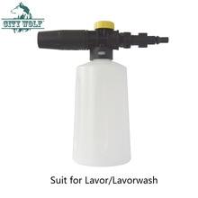 750ML Lavor High Pressure Washer Snow Foam Lance Foam Cannon for  Lavorwash Car Washer Auto Car Accessories