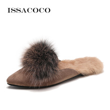 ISSACOCO Women Winter Cotton slippers Warm Furry Slippers Indoor Home Non-slip Flat Slides