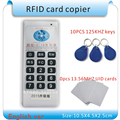 English ver  Handheld 125Khz-13.56MHZ 5 frequency  RFID Duplicator/Copier Writer+10pcs 125KHZ cards +10pcs 13.56MHZ IC(UID) card