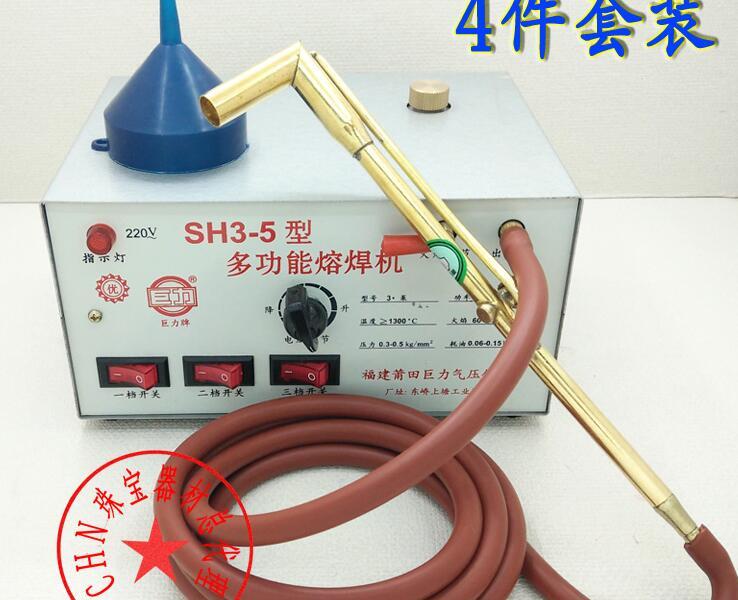 Multifunction Welding Machine Jewelry Tools And Equipment