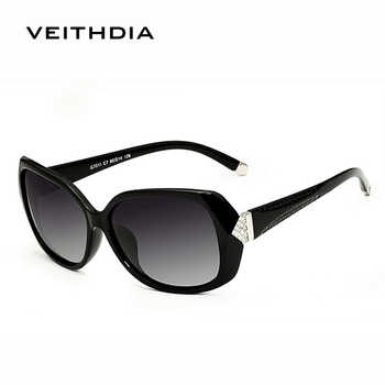 VEITHDIA  Women Fashion Big Oversize Sunglasses Polarized Sun Glasses Ladies Vintage oculos de sol feminino For Women VT7011 - DISCOUNT ITEM  57% OFF All Category