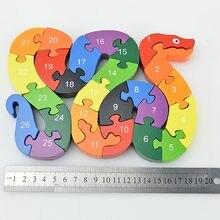 Schlange Form Holz Spielzeug Für Kinder Buchstaben 3D Puzzles Gehirn Spiel Kinder Pädagogisches Spielzeug Für Mädchen Kinder Spielzeug