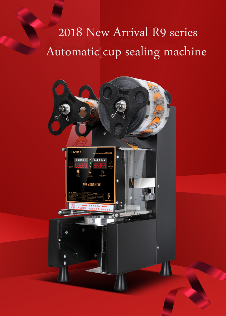 Top-grade Automatic Juice Cup Sealing Machine