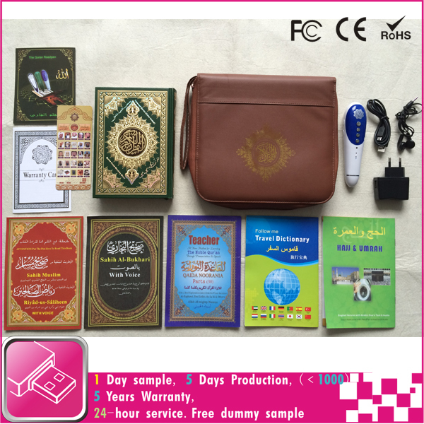 promotional gifts holy quran read pen and quran readpen for Muslims