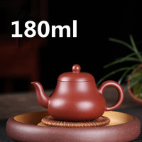 Teapot Yixing Zisha Clay Chinese Porcelain Teapots Teapot Set 180ml New Arrived High Quality With Gift Box Free Shipping
