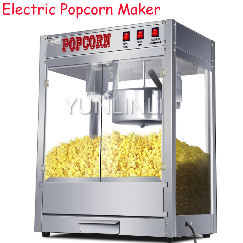 Commercial Automatic Popcorn Machine Electric Popcorn Maker With Non-stick Pan Flower Type & Spherical Popcorn Maker ZA-08 vbg1708 professional automatic popcorn machine maker with big volume 8oz series