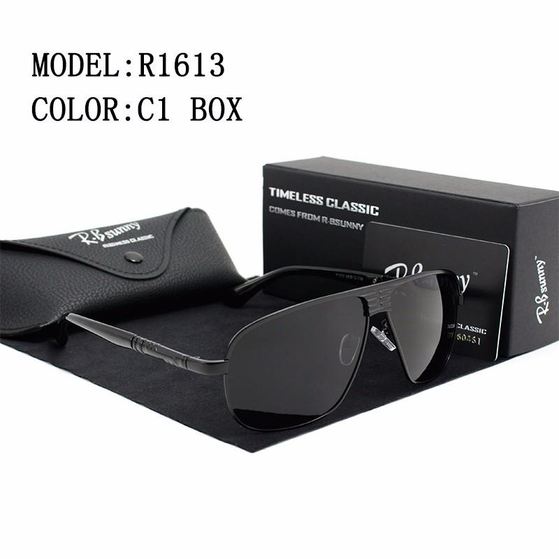 C1 BOX