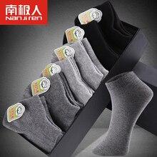 Socken Männer Wirkliches Kleid 2016 Hohe Qualität Marke Neue Super Größe männer Baumwolle Socken Geschäfts Pure Klassiker Stil 6 teile/los geschenk