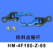 Walkera 4F180 parts HM-4F180-Z-05 Swashplate Accessories Walkera 4F180 Spare Part Free Track Shipping