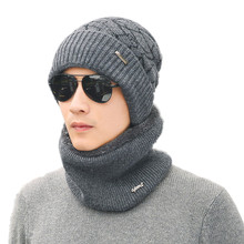 Warm winter Scarf Cap Cotton Wool Hdging Hat Men's Keep Sport