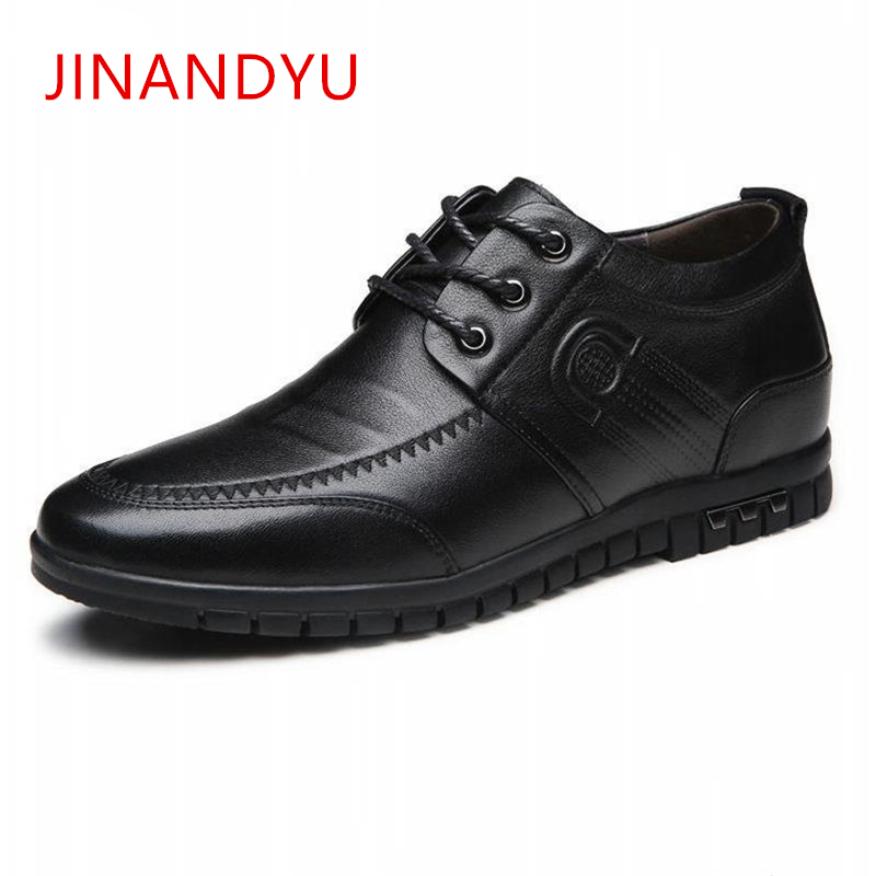 Man Shoes Genuine Leather Height Increasing Elevated Shoes With Hidden Heels Man Taller 6CM Invisibly New Fashion Casual Oxfords