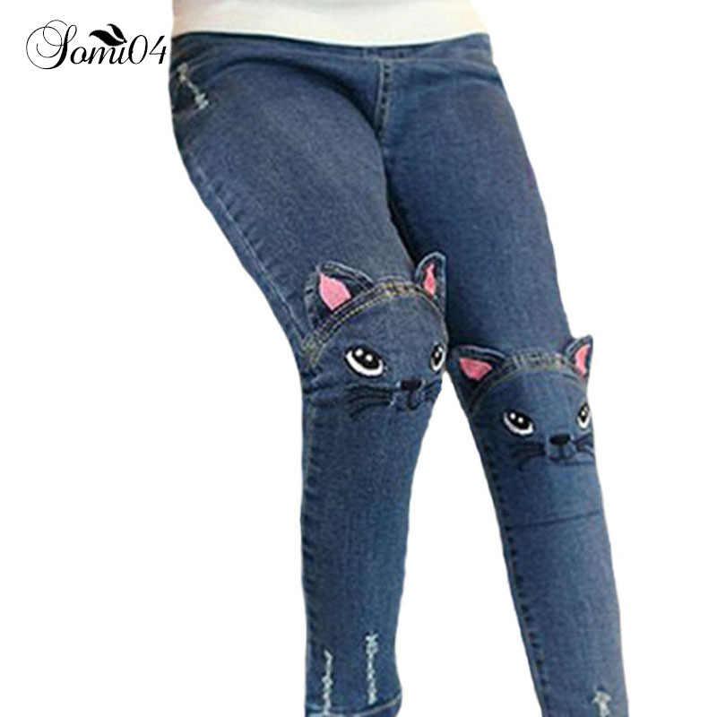 Подробнее Обратная связь Вопросы о Детские джинсы с милым рисунком ... 793180172d9e0