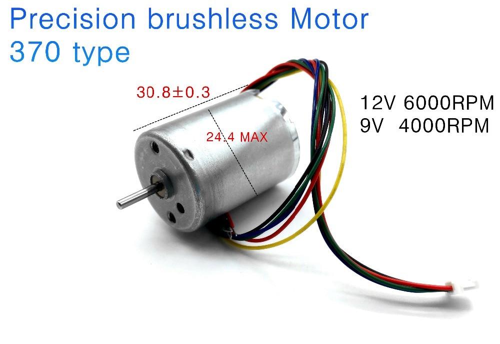 Buy precision brushless motor 2430 bldc for High torque brushless motor