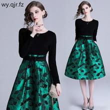 HLXD332 # acquard 織りスプライシングショートイブニングドレスグリーンウェディングパーティードレスウエディングドレス冬の卸売女性の服安い