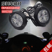 Motorcycle Assistant Handlebar Headlight Led Lights 12 60v Angle Adjustable For Honda Yamaha Kawasaki Suzuki Dirt