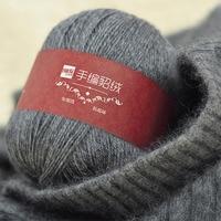 50g Pc 100g Lot Mink Cashmere Yarns For Hand Knitting Short Mink Thread Yarns Cheap Sale