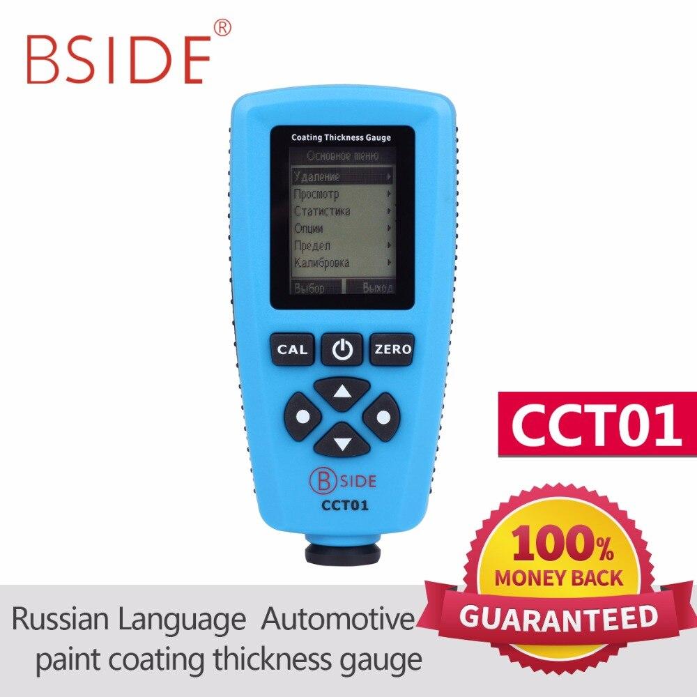 BSIDE русское издание CCT01 цифровой Толщина манометр автомобильный Краски Тестер F/N зонд 1300um/51,2 милахи с USB Интерфейс