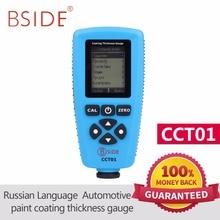 Offizielle BSIDE RUSSISCHE AUSGABE Digitalen Schichtdickenmessgerät CCT01 autolack Tester Mit usb-schnittstelle software