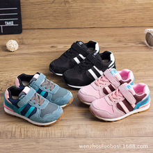 new children sports shoes breathable mesh boys girls soft soled running shoes casual shoes pigskin brand sneaker 049