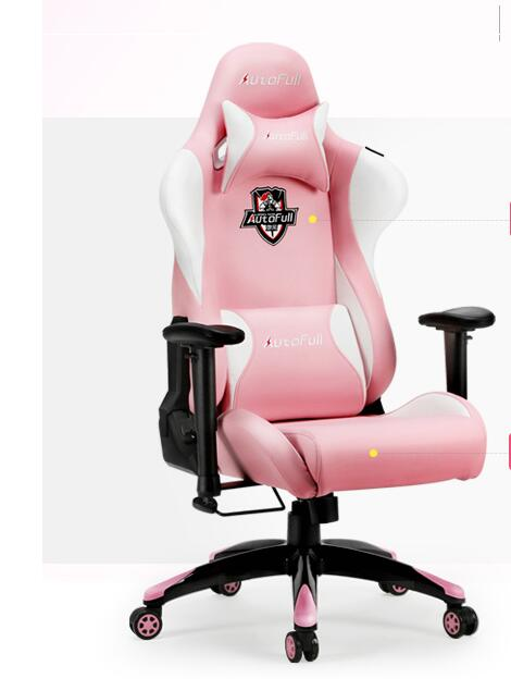 Pink Chair Office Chair Game Chair Live Computer Chair.