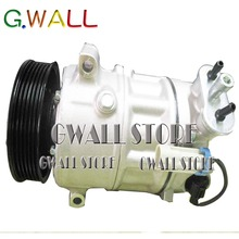 Air Conditioner Compressor For Bucik For Opel Insignia Car A/C Compressor Pump With Clutch