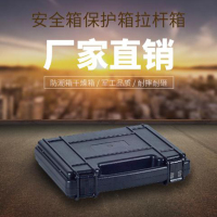 PP plastic suitcase shockproof hard plastic case tool box