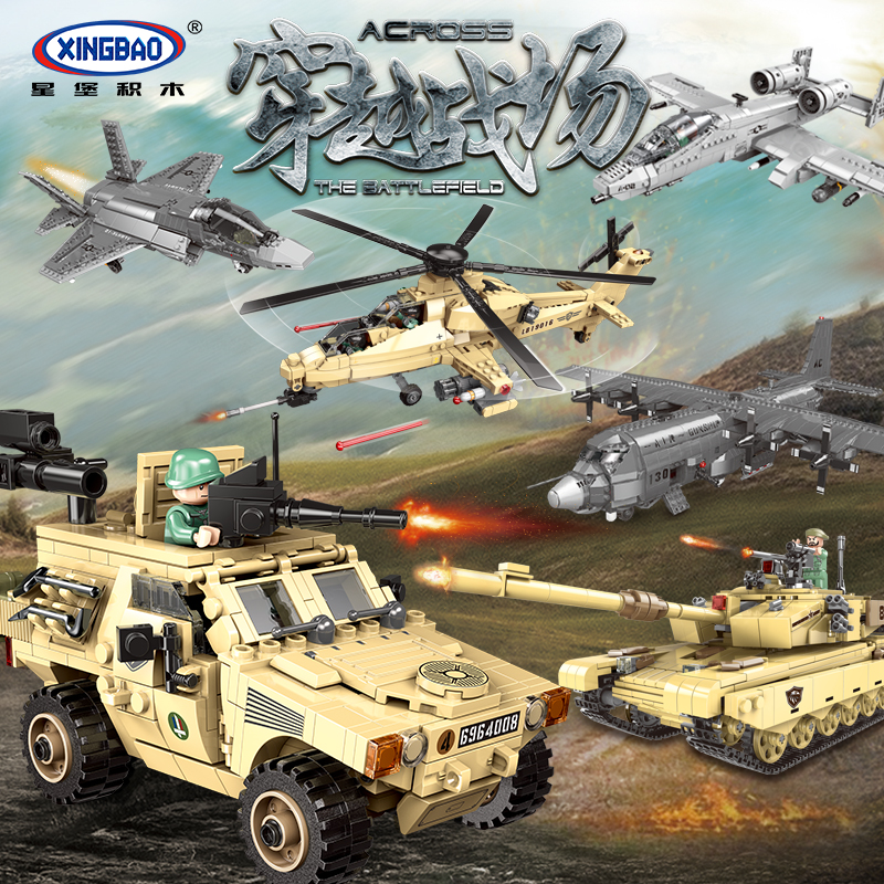 Compatible Legoing XingBao MOC Military Series Across The Battlefield Tank Helicopter Conveyor Toys Building Blocks Bricks Model