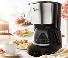 купить Midea Coffee maker Household American glass coffee Pot Drip cafe machine 0.6L KFD101 110-220-240V household make tea дешево