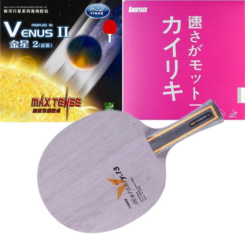 Yinhe Y13 Table Tennis carbon fiber Loop+Attack Table Tennis Blade With rubbers VENUS KOKUTAKU for PingPong Racket